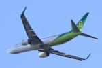 多楽さんが、成田国際空港で撮影した春秋航空日本 737-8ALの航空フォト(写真)
