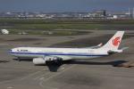 けいとパパさんが、羽田空港で撮影した中国国際航空 A330-343Xの航空フォト(写真)