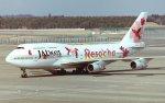 新城良彦さんが、成田国際空港で撮影したJALウェイズ 747-346の航空フォト(写真)