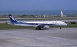 kumagorouさんが、那覇空港で撮影した全日空 A321-131の航空フォト(写真)