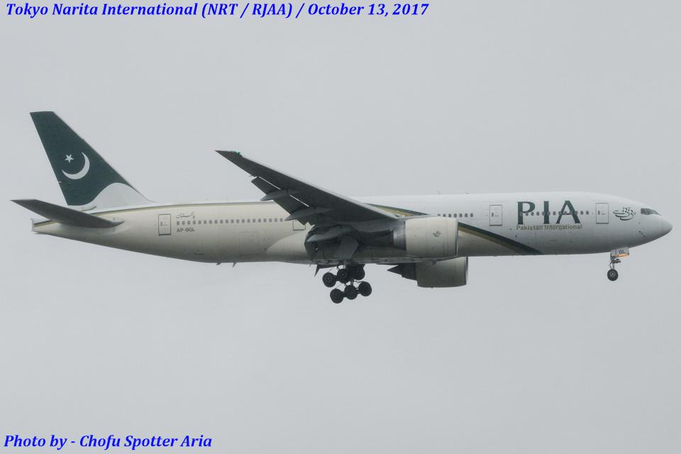 Chofu Spotter Ariaさんのパキスタン国際航空 Boeing 777-200 (AP-BGL) 航空フォト