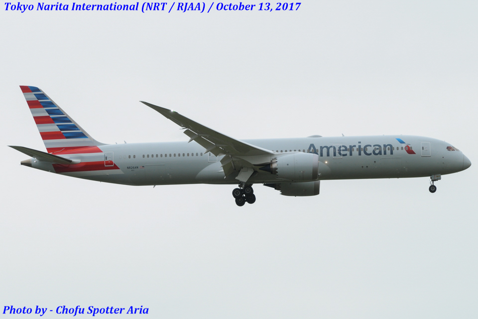 Chofu Spotter Ariaさんのアメリカン航空 Boeing 787-9 (N826AN) 航空フォト