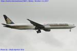 Chofu Spotter Ariaさんが、成田国際空港で撮影したシンガポール航空 777-312の航空フォト(写真)