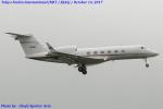 Chofu Spotter Ariaさんが、成田国際空港で撮影したアメリカ個人所有 G-IV-X Gulfstream G450の航空フォト(写真)