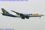 Chofu Spotter Ariaさんが、成田国際空港で撮影したアトラス航空 747-87UF/SCDの航空フォト(写真)