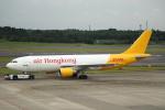 セブンさんが、成田国際空港で撮影したエアー・ホンコン A300F4-605Rの航空フォト(飛行機 写真・画像)