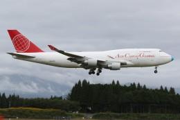 ocean falconさんが、鹿児島空港で撮影したエア・カーゴ・グローバル 747-409(BDSF)の航空フォト(写真)