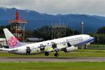 こーせー。さんが、鹿児島空港で撮影したチャイナエアライン 737-8FHの航空フォト(写真)