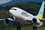 函館空港 - Hakodate Airport [HKD/RJCH]で撮影されたAIR DO - Hokkaido International Airlines [HD/ADO]の航空機写真