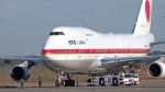 2かさんが、新千歳空港で撮影した航空自衛隊 747-47Cの航空フォト(写真)