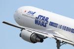 Koenig117さんが、伊丹空港で撮影した全日空 767-381/ERの航空フォト(写真)