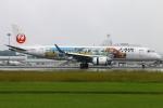 Kuuさんが、鹿児島空港で撮影したジェイ・エア ERJ-190-100(ERJ-190STD)の航空フォト(写真)