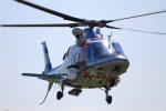 すけちゃんさんが、群馬ヘリポートで撮影した群馬県警察 A109E Powerの航空フォト(写真)