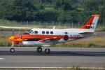 神宮寺ももさんが、高松空港で撮影した海上自衛隊 TC-90 King Air (C90)の航空フォト(写真)