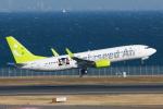 やつはしさんが、羽田空港で撮影したソラシド エア 737-86Nの航空フォト(写真)