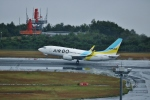 ヒロジーさんが、広島空港で撮影したAIR DO 737-781の航空フォト(写真)