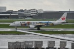 nobu2000さんが、羽田空港で撮影したジェイ・エア ERJ-190-100(ERJ-190STD)の航空フォト(写真)