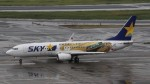 redbull_23さんが、羽田空港で撮影したスカイマーク 737-86Nの航空フォト(写真)