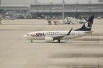 職業旅人さんが、関西国際空港で撮影した山東航空 737-75Nの航空フォト(写真)