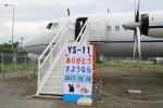 dianaさんが、熊本空港で撮影した国土交通省 航空局 YS-11-115の航空フォト(写真)