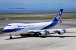 yabyanさんが、中部国際空港で撮影した日本貨物航空 747-481F/SCDの航空フォト(写真)