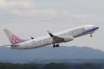 こおたんさんが、花巻空港で撮影したチャイナエアライン 737-8ALの航空フォト(写真)