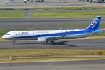 さくらの城南山。さんが、羽田空港で撮影した全日空 A321-272Nの航空フォト(写真)