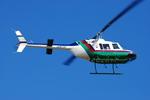 へりさんが、東京ヘリポートで撮影したアカギヘリコプター 206B-3 JetRanger IIIの航空フォト(写真)