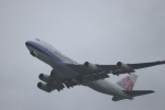 つっさんさんが、関西国際空港で撮影したチャイナエアライン 747-409F/SCDの航空フォト(写真)