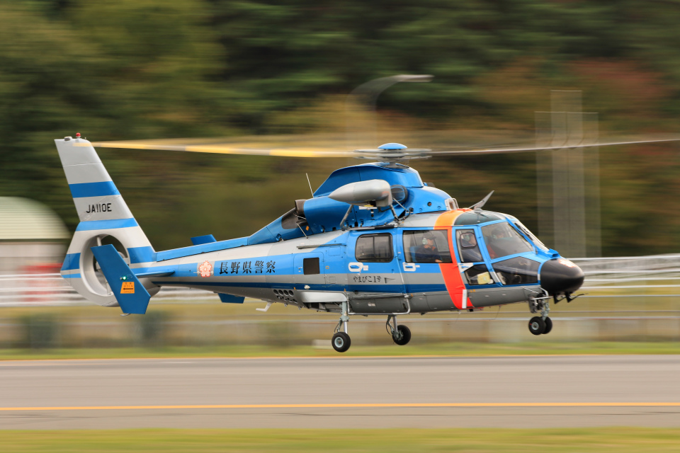 Assk5338さんの長野県警察 Eurocopter AS365/565 Dauphin 2/Panther (JA110E) 航空フォト