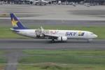 resocha747さんが、羽田空港で撮影したスカイマーク 737-86Nの航空フォト(写真)