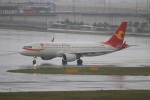 つっさんさんが、関西国際空港で撮影した天津航空 A320-214の航空フォト(写真)
