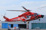 だびでさんが、東京ヘリポートで撮影した東京消防庁航空隊 AW139の航空フォト(写真)