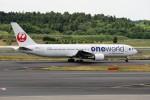 もぐ3さんが、成田国際空港で撮影した日本航空 767-346/ERの航空フォト(写真)