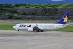 kiraboshi787さんが、長崎空港で撮影したスカイマーク 737-81Dの航空フォト(写真)