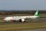 VIPERさんが、新千歳空港で撮影したエバー航空 777-35E/ERの航空フォト(写真)
