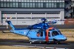 Mizuki24さんが、東京ヘリポートで撮影した警視庁 AW139の航空フォト(写真)