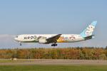 Cimarronさんが、帯広空港で撮影したAIR DO 767-381の航空フォト(写真)