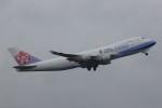 JA882Aさんが、成田国際空港で撮影したチャイナエアライン 747-409F/SCDの航空フォト(写真)