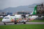 JA8037さんが、台北松山空港で撮影した立栄航空 ATR-72-600の航空フォト(写真)