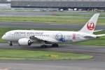 yugoさんが、羽田空港で撮影した日本航空 787-8 Dreamlinerの航空フォト(写真)