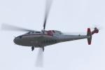 多楽さんが、茨城空港で撮影した朝日航洋 S-76Cの航空フォト(写真)