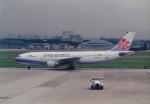 かしまかぜさんが、名古屋飛行場で撮影したチャイナエアライン A300B4-622Rの航空フォト(写真)