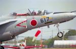 apphgさんが、静浜飛行場で撮影した航空自衛隊 T-4の航空フォト(写真)