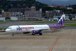 MOHICANさんが、福岡空港で撮影した香港エクスプレス A321-231の航空フォト(写真)