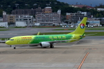 MOHICANさんが、福岡空港で撮影した中国東方航空 737-89Pの航空フォト(写真)