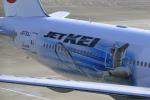 ☆ライダーさんが、成田国際空港で撮影した日本航空 777-346/ERの航空フォト(写真)