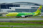 airhawk_oneさんが、福岡空港で撮影した中国東方航空 737-89Pの航空フォト(写真)