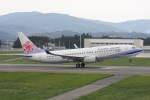 プルシアンブルーさんが、花巻空港で撮影したチャイナエアライン 737-809の航空フォト(写真)