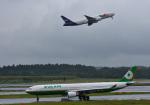 mojioさんが、成田国際空港で撮影したエバー航空 A330-302の航空フォト(写真)